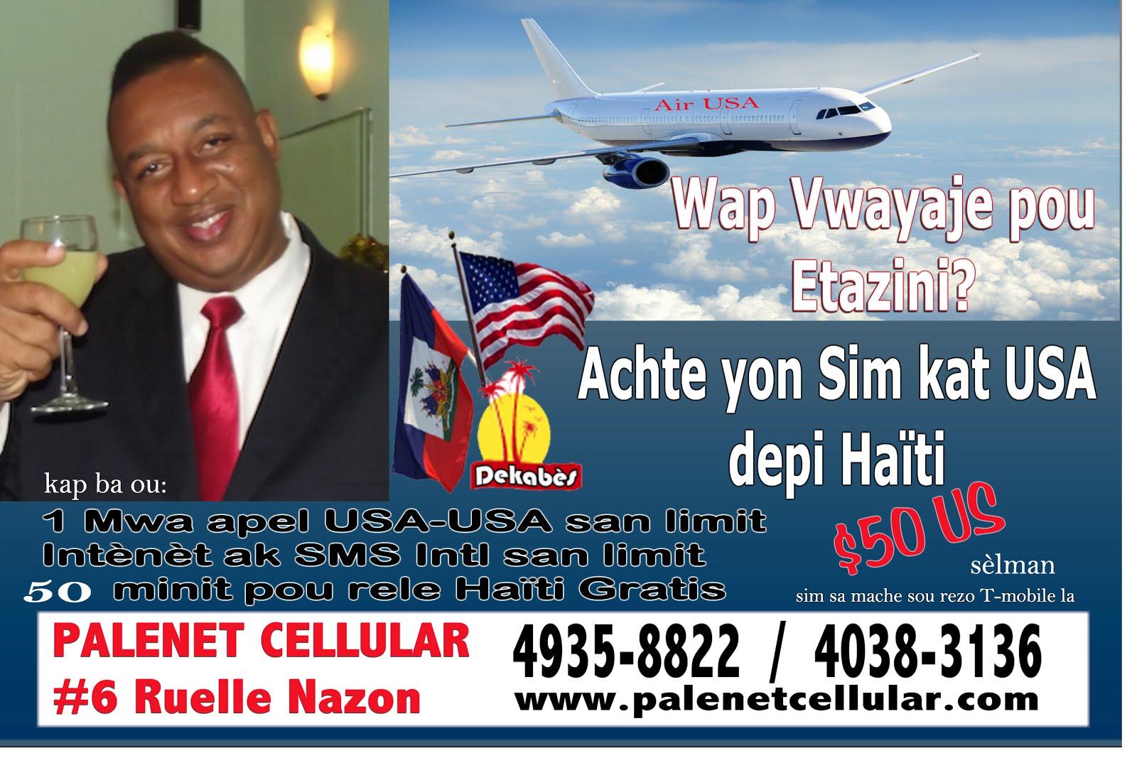 Haiti Cinema Info patronné par