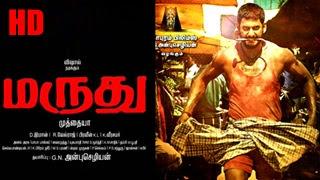 [2016] Maruthu Movie Online | Marudhu Tamil Full Movie