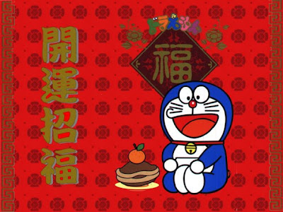 doraemon wallpapers. Doraemon WallPapers