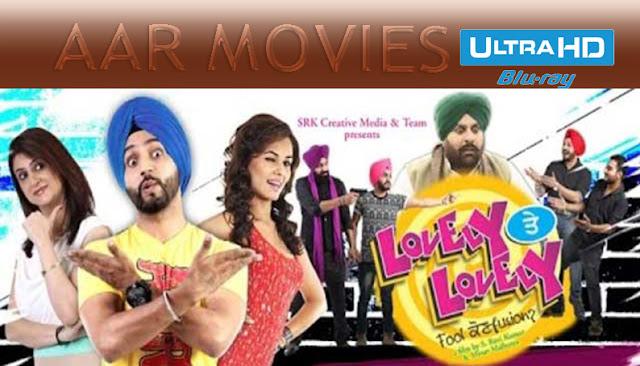 Lovely Te Lovely Full Movie Watch Online