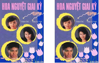 Hoa Nguyệt Giai Kỳ