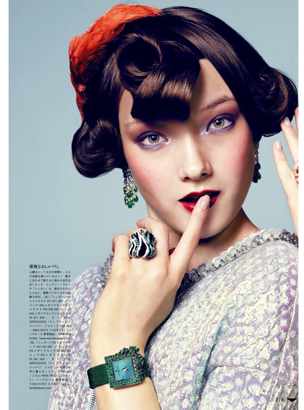 Fashion On The Couch Editorial Vogue Japan August 2013