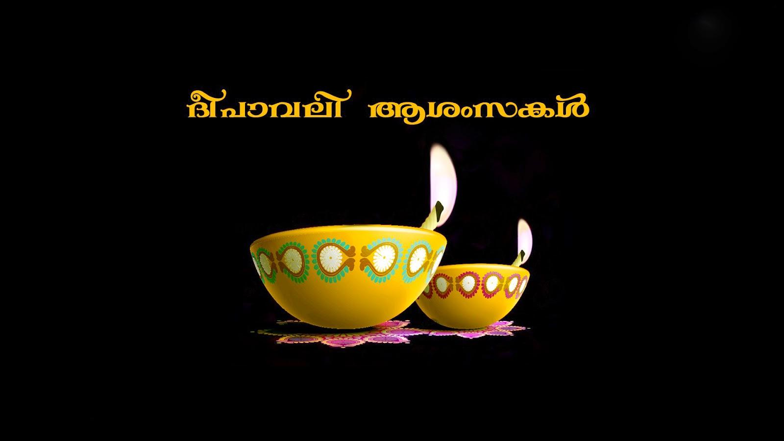 Happy Diwali 2015 Diwali Festival 2015 Wallpapers Sms Videos