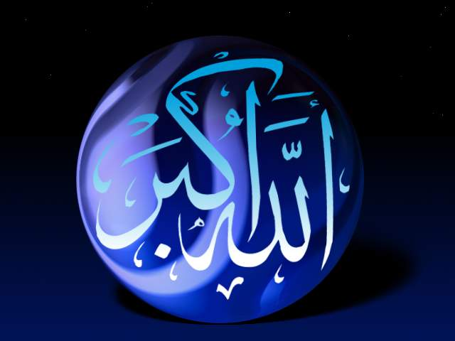 Islamic Beautiful Wallpapers Allahu Akbar