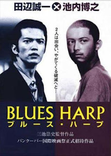 Blues Harp (1998), gay película