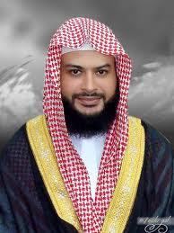 تحميل القران الكريم بصوت القارى حاتم فريد الواعر Download Qoran Reader Hatem Farid Allowaar mp3