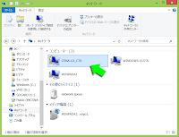 こちらはWindowsの画面