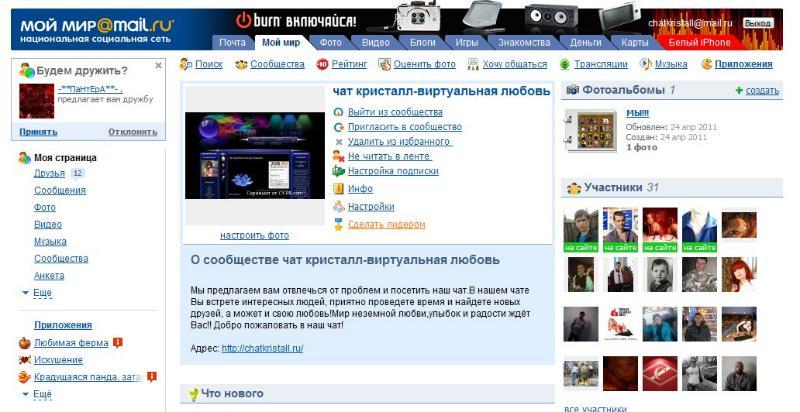 Шлюха Инесса у метро- shluhi-spb-gidcom