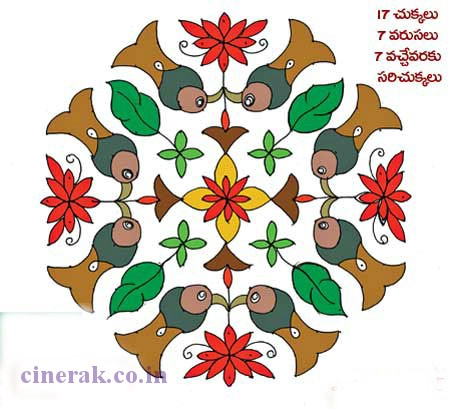 Rangoli Designs With15 Dots http://www.pic2fly.com/Rangoli+Designs ...