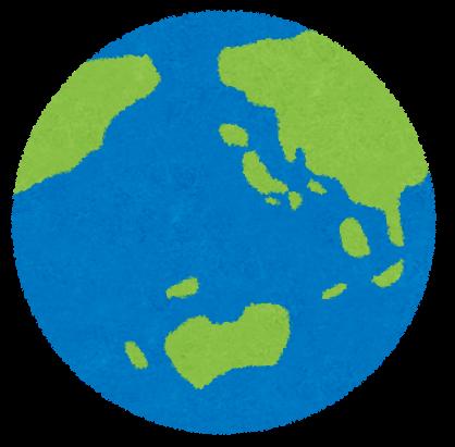 地球のイラスト(惑星): 無料 ...