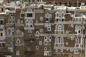 Old City of Sanaa World Heritage Site 2012 Oldest Photos