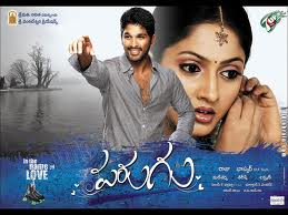 Parugu (2008) Telugu Mp3 Free Songs Download