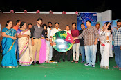 33 Prema Kathalu Audio launch photos-thumbnail-4