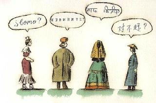 Original Wavelength Languages Are Becoming Extinct Faster Than - Extinct languages