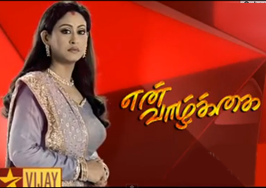 En Vazhkai 18-04-2014 – Vijay TV Serial Episode 110 18-04-14