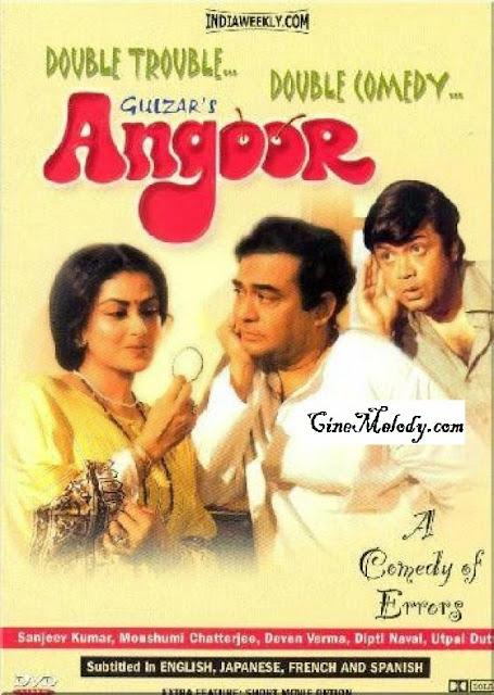 Angoor  1982