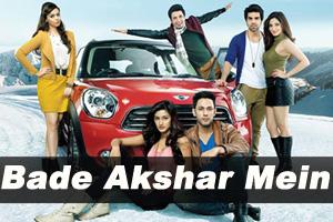 Bade Akshar Mein