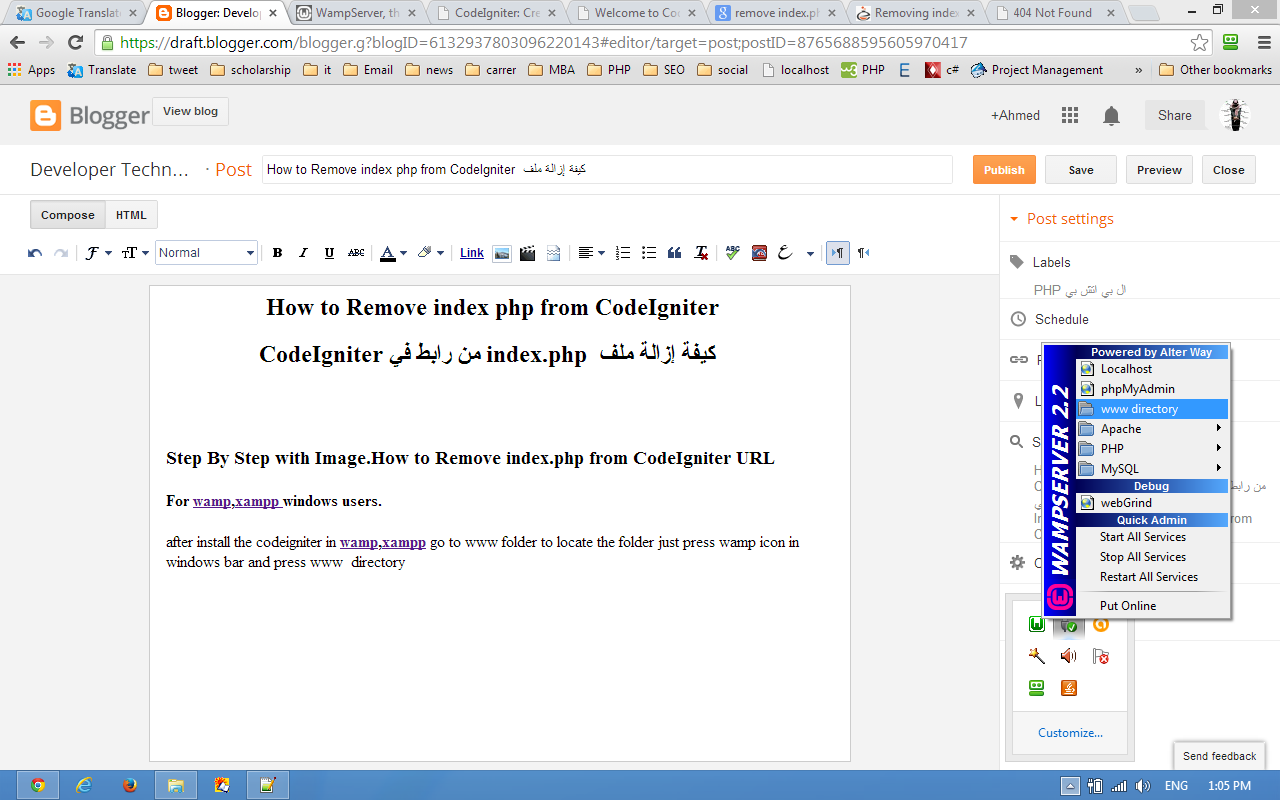 How to Remove index php from CodeIgniter  كيفة إزالة ملف