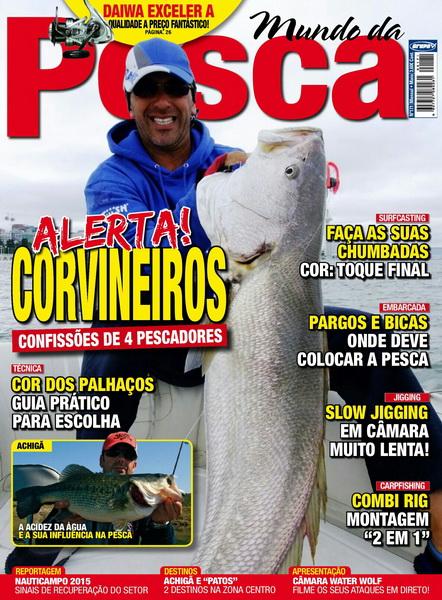 Mundo Da Pesca – Nº 171 Maio (2015)