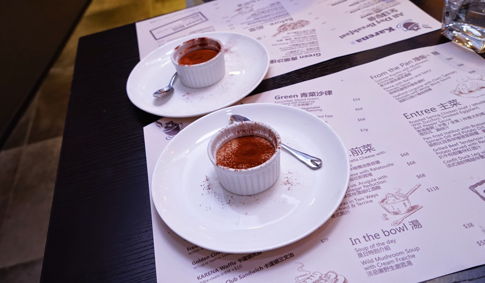香港 新蒲崗 Mikiki Karena Cafe 3D拉花 咖啡 晚餐 朱古力慕絲