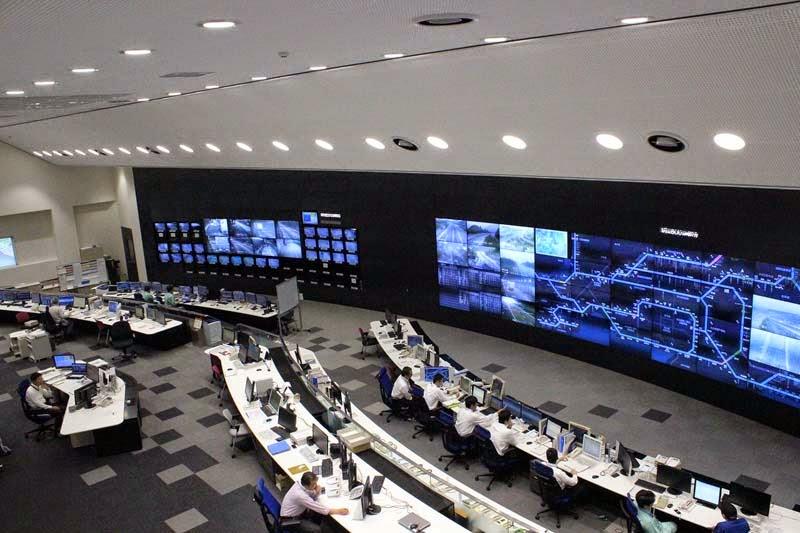 航空交通管理センター