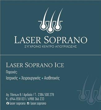 LASER SOPRANO