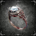 Ring of Betrothal