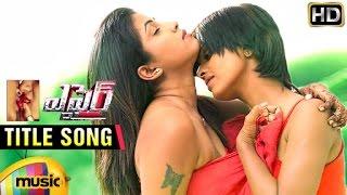Affair Telugu Movie _ Title Song _ Sri Rajan _ Prasanthi _ Geetanjali _ Mango Music