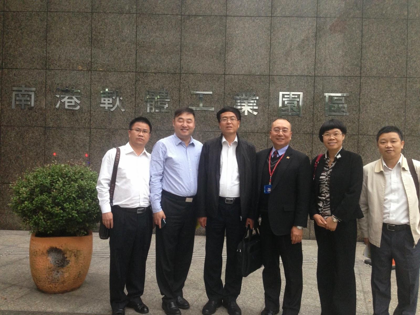 廣州市代表團