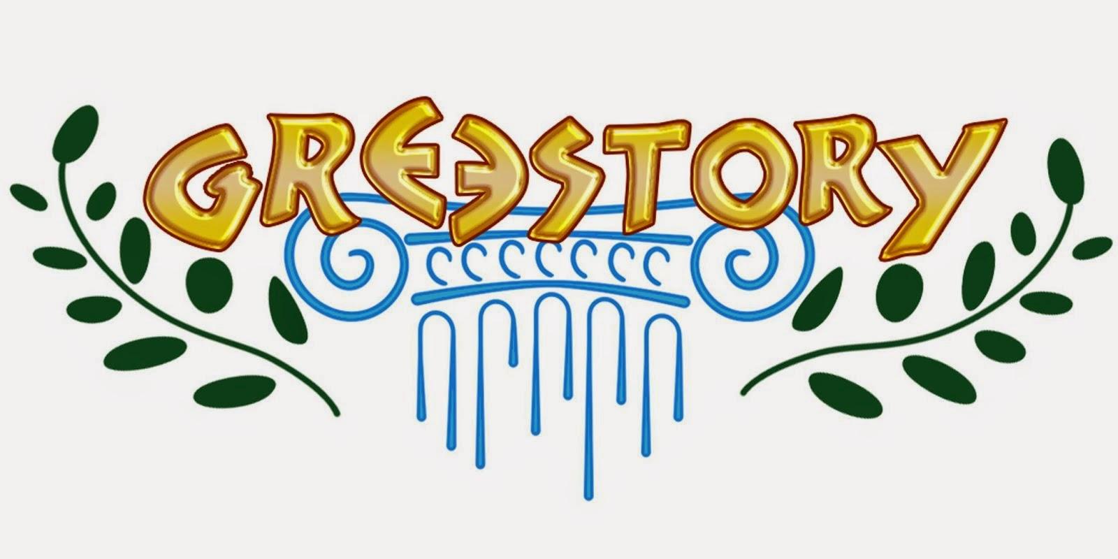 Greestory