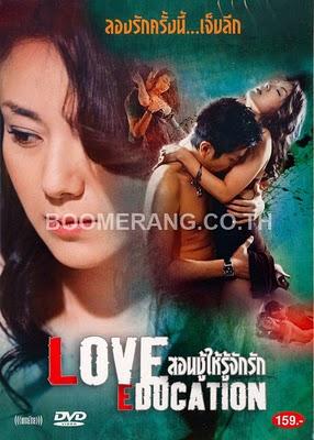 Genre : Drama, Adult, Thriller Download Movie.