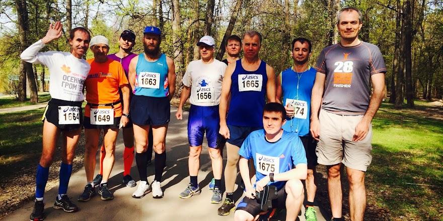 XII Гольяновский марафон - 10 мая 2015 - фото