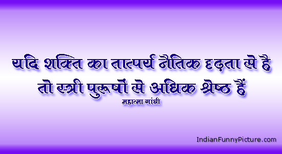 hindi suvichar quotes on success life motivational