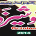 Doshiza Digest October 2014