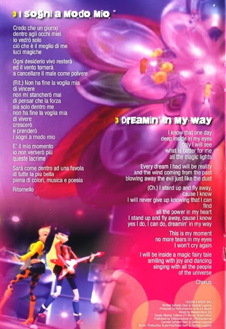 The lyrics to just a dream