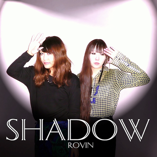 "Free Download: Rovin ""Shadow"""
