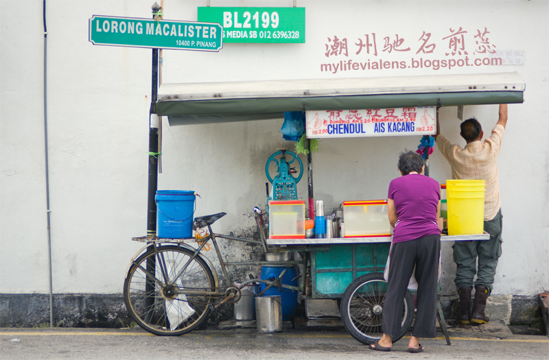 Teochew Famous Cendol at Lorong Macalister