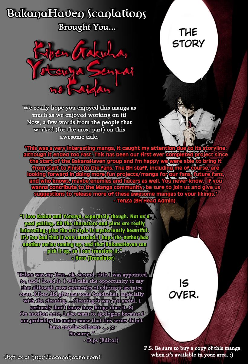 Kiben Gakuha, Yotsuya Senpai no Kaidan chap 18 – End Trang 19 - Mangak.info