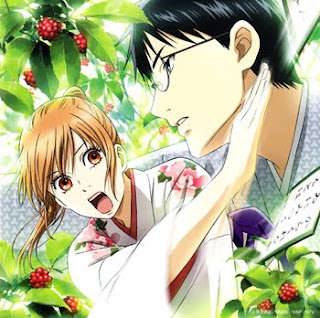 Chihayafuru Original Soundtrack & Character Song 2