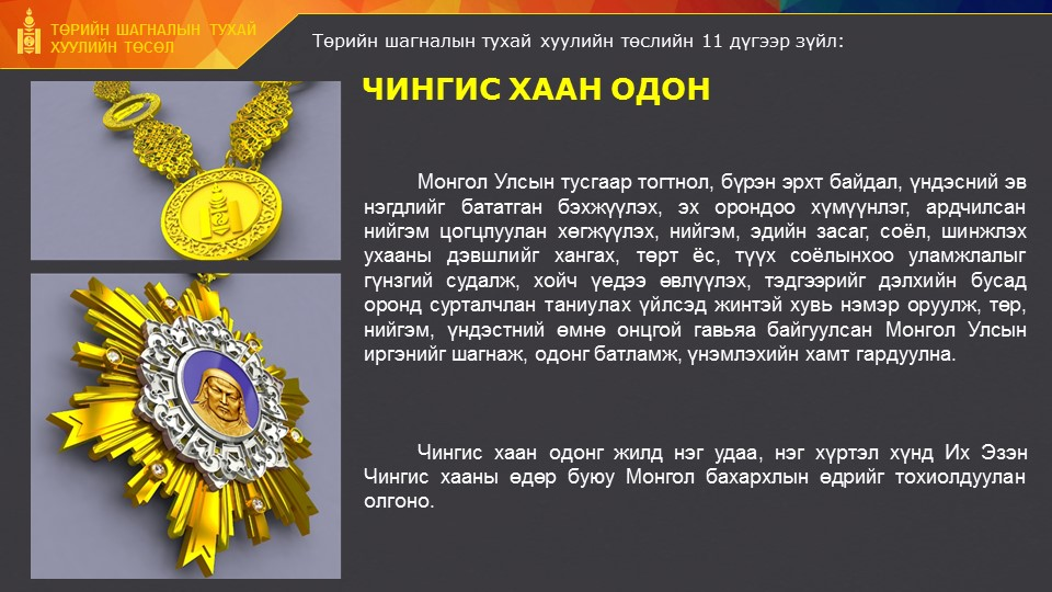 award+15.JPG