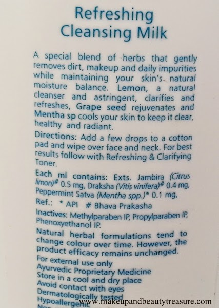 Himalaya-Cleansing-Milk-Review