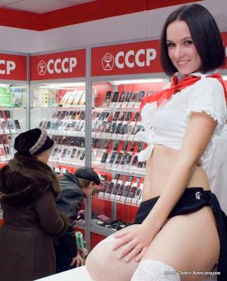 awek Rusia