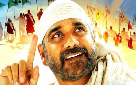 Watch Shirdi Sai (2012) Telugu Movie Online