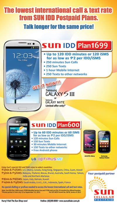 Enjoy the lowest idd rates with sun cellular s new sun idd for Sun mobile plan