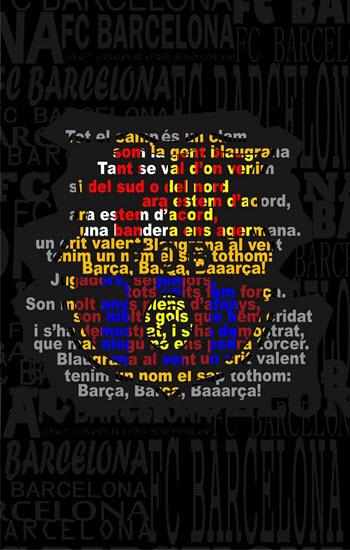 El Cant del Barça