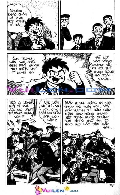 Jindodinho - Đường Dẫn Đến Khung Thành III  Tập 19 page 79 Congtruyen24h