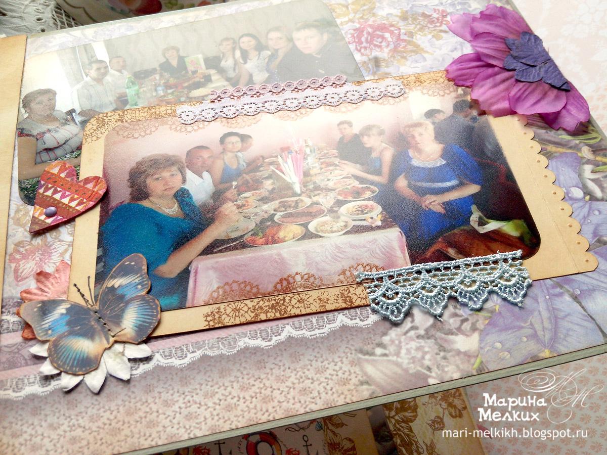 Подарок маме на 65 лет - Ар де Кадо 24