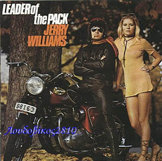 Jerry Williams – Leader Of The Pack