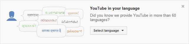 How to get YouTube in Malayalam