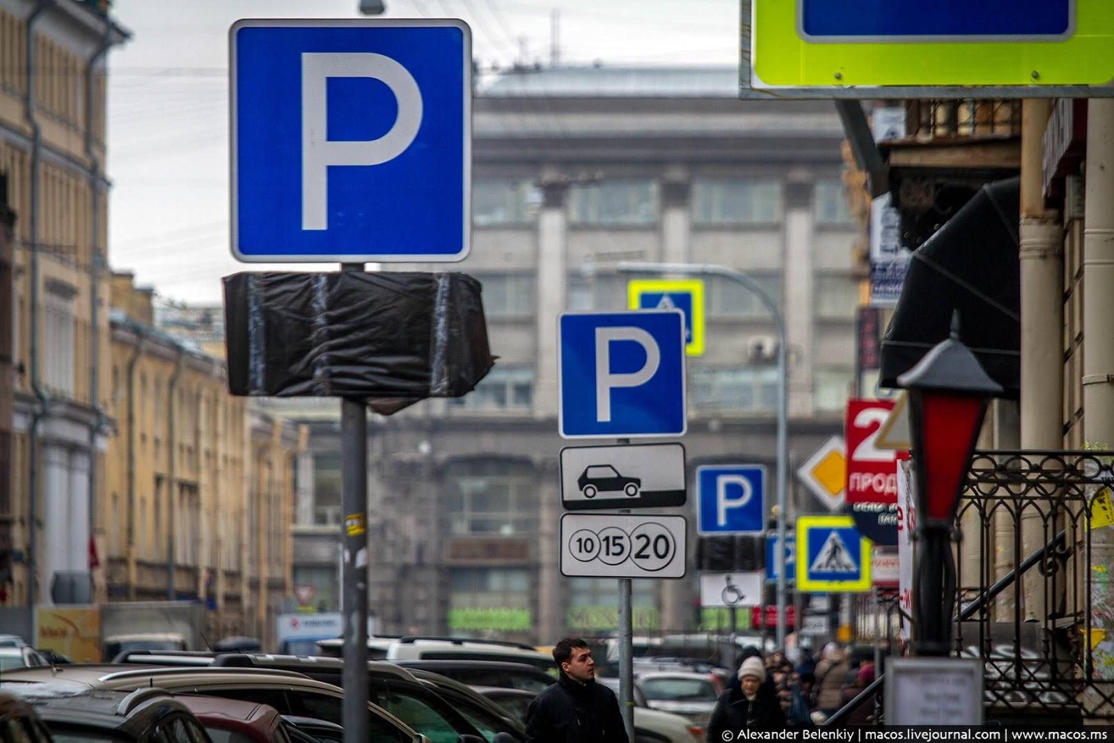 Новороссийск конкурс платные парковки